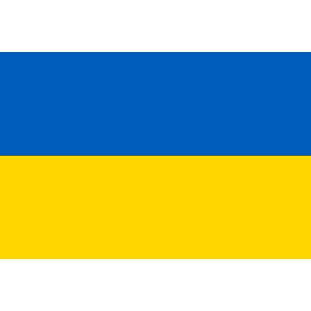 Fahne Ukraine