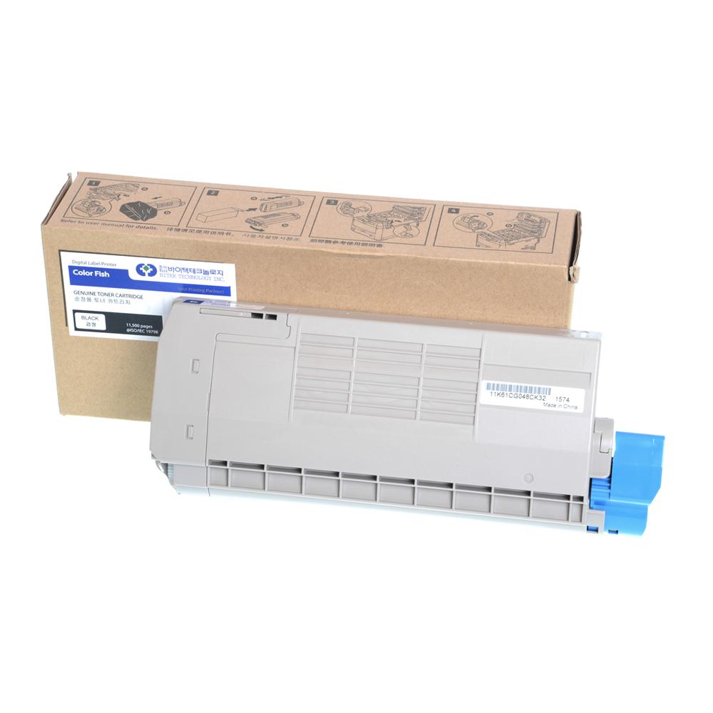 Toner Black Any-002 Etikettendrucker
