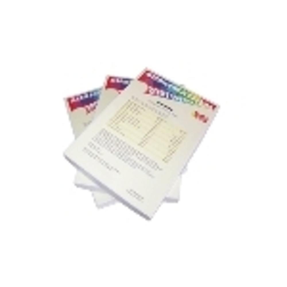 110 feuilles de papier de sublimation TexPrint HR A4