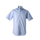 Executive Oxford Short Sleeve Shirt