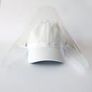 Atlantis Action Cap mit Visier das per Druckknopf befestigt wird Modell: Josef II weiß