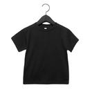 T-shirt à manches courtes en jersey pour tout-petit