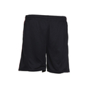 Classic Fit Sports Short - Side Stripes