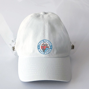 Atlantis Action Cap with visor that is fastened with a push button. Model: Josef II white, printed