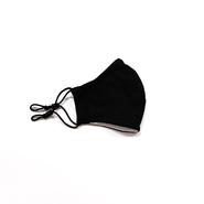Stoffmaske für Kinder aus Baumwolle mehrfach verwendbar - Modell: Kiddy, schwarz unbedruckt