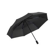 Pocket umbrella FARE®-Mini Style
