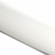 Ritrama bannière blanche, 122cm x 10m